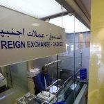 Le Soudan dévalue sa monnaie pour satisfaire à la condition clé de l'allégement de la dette
