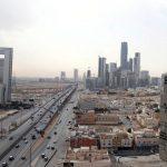 Saudi Hadaf, l'autorité immobilière prévoit de localiser 11 200 emplois
