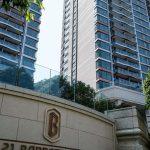 La vente d'un appartement à Hong Kong pour 59 millions de dollars établit un nouveau record en Asie