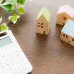 Calcul de la valeur normale dans l'évaluation des biens immobiliers