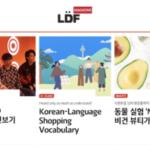Lotte Duty Free étend sa portée mondiale avec une publication destinée aux clients dans cinq nouvelles langues - The Moodie Davitt Report