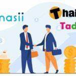 Le Thaiger s'associe à Masii pour vous proposer des forfaits de retour en Thaïlande sans tracas et bien plus encore.